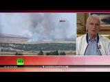 Экс-министр иностранных дел Турции об операции в Сирии: Анкара хочет помешать продвижению курдов