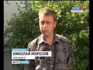 В Архангельске начали судить Николая Морозова, по версии следствия - виновного в гибели школьницы