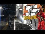 GTA 5 ONLINE: МИССИЯ НЕВЫПОЛНИМА