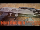 Mini Archer - польский карабин на базе АК