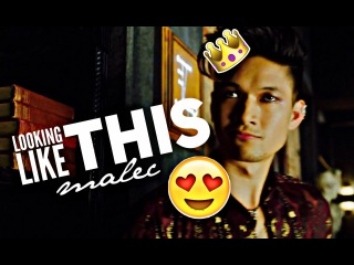 Looking like this | Malec (crack! 1)