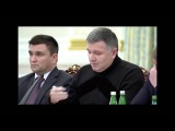 Аваков и Саакашвили - видео конфликта