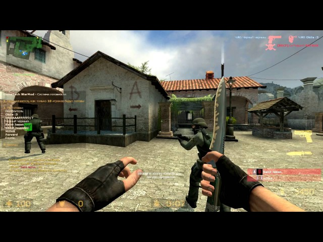Оки©литель vs MilleR Counter Strike Source CSS Ч☭В by T1m 0n