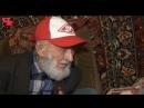 Фанаты Спартака исполнили мечту 102-летнего болельщика