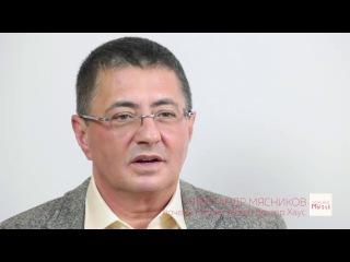 Почему России нужен доктор Хаус