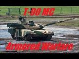Armored Warfare \ T-90 МС в 0.14 и Урановый рудник (12000+ урона)