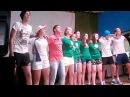 Концерт вожатых ДОЛ Полянка 4 я смена часть 3 я