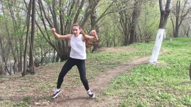 Dance Nasty Schmidt