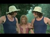 Вальсирующие (1974) - Миу-Миу