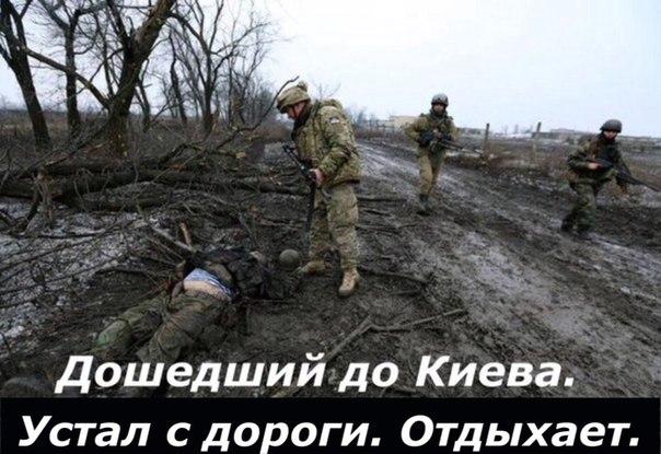 Развертывание военных соединений у границ Украины - суверенное право РФ, не угрожающее соседям, - Песков - Цензор.НЕТ 4480