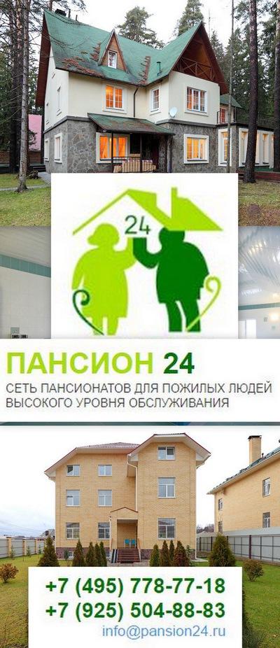 Пансионат 18 для пожилых бюджетные дома престарелых в санкт-петербурге