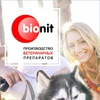 «Бионит» - ветеринарные препараты и вакцины