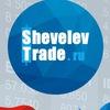 SHEVELEV-TRADE.RU | База знаний по трейдингу