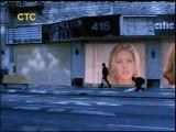 Diana Krall — The Look Of Love (СТС)