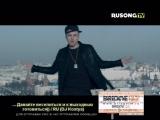 KreeD Заведи мой пульс (RUSONG TV)
