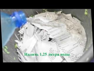 Как сделать жидкие обои из бумаги своими руками