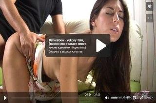 Подглядывание в сауне видео вконтакте