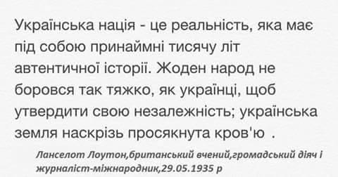 Крымские татары проводят акцию на границе с оккупированным Крымом по случаю годовщины начала блокады, - Ислямов - Цензор.НЕТ 3132