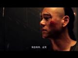 О съёмках №3. Становление легенды (2014) (Huang feihong zhi yingxiong you meng)