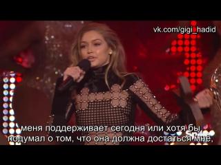 Речь Джиджи Хадид на «Guys Choice Awards»