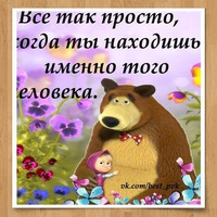 Анкета Misha Burmistrov