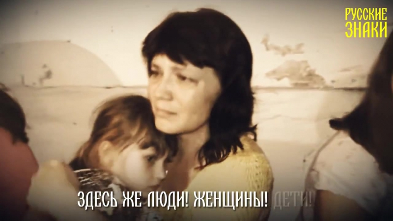 Russkie_Znakiquot_Gospodi__zashhiti_zhe_Donbass_quotmolba_devushki_iz_Donetska[MosCatalogue.ru]