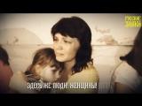 Russkie_Znaki___quot_Gospodi__zashhiti_zhe_Donbass_quot______molba_devushki_iz_Donetska[MosCatalogue.ru]