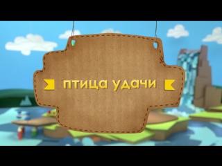 РІРёРЅРєСЃ 7