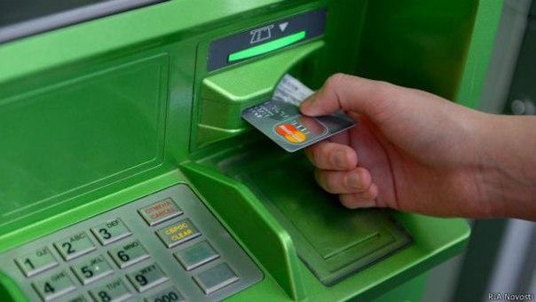 В Абыйском районе за кражу из банковской карты задержан собутыльник потерпевшего