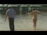 Девушка, тут купаться запрещено!