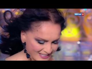 София Ротару - Мы Будем Вместе 2013