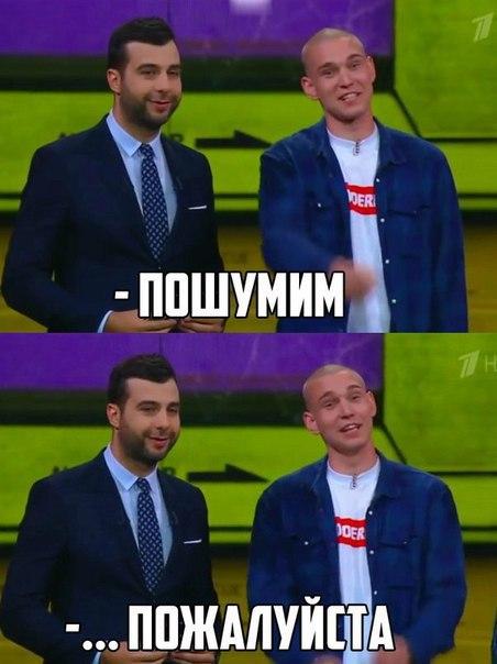 Влад Любишов  