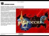 ЛЕНИН - НА МАРСЕ!  арт-вебинар Школы Будущего