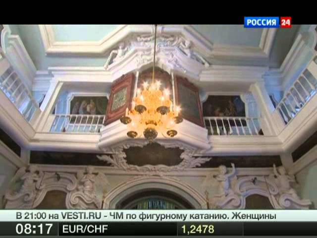Облюбование Москвы Меншикова башня