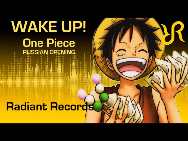 DiWilliam & Tenshi Wake up! (TV Size) RUS vocal cover by ...