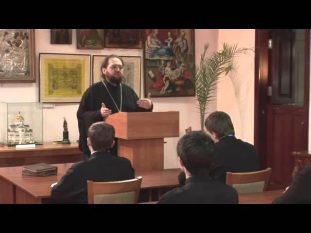 Уроки богослов'я. Апологетика ч.3 Причини існування зла