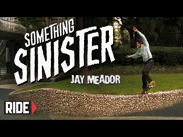 Something Sinister - Jay Meador