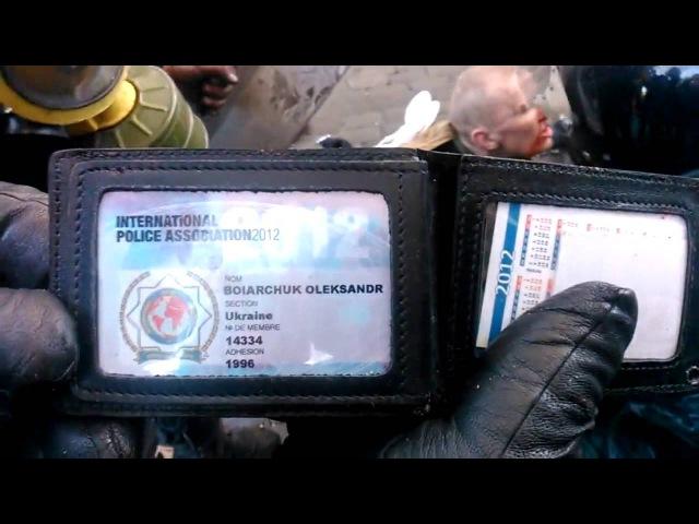 Беркут взял в плен на майдане Инструктора наемника США Новости Украина Киев Майдан февраль 2014