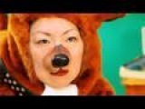 Margaret Cho - Hey Big Dog - featuring Fiona Apple