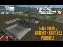 ТОП 6 АВТОМОЕК – 4е место - Wash Agram / Karcher Light v2.0 Placeable для FS 15 41
