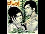 Armaan / ارمان (Desire) - Pakistani Urdu Full Movie - 1966