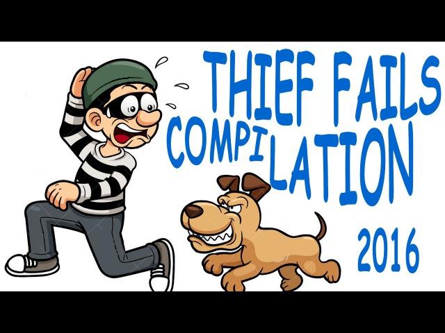 Thief Fails Compilation. Воры неудачники. Подборка приколов. Приколы 2016