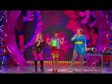 Камеди Вумен - Женская группа у хорошего продюсера