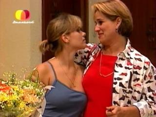 Во имя любви / Por amor 26