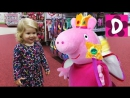 ✿ Vlog СВИНКА ПЕППА Исполняет Желания в Магазине Играем Peppa Pig Play baby shop