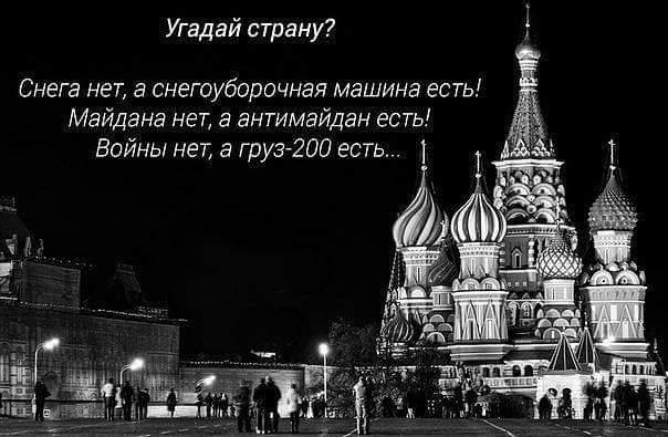 """Чубаров: """"Мы намерены закрепить принципы Крымской автономии на законодательном уровне"""" - Цензор.НЕТ 8932"""