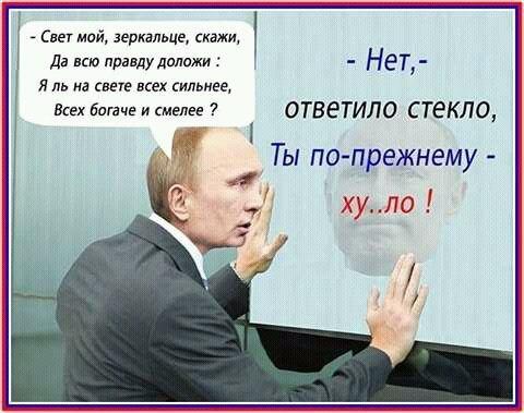 Вера Савченко: Надежда убеждена, что задержанные в Украине российские ГРУшники должны пойти по этапу - Цензор.НЕТ 1311