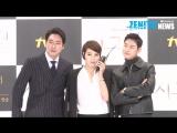 [Z현장영상] tvN Drama 시그널 Signal 김혜수-이제훈-조진웅 응답하라! 시그널