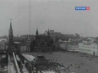 Запечатлённое время (Зимой в Москве. 1958 год) 2016