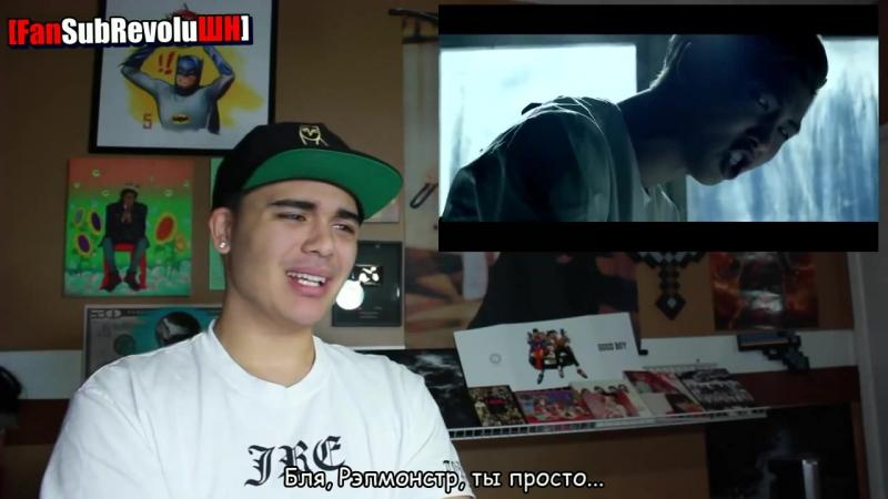 [RUS] Rap Monster - Joke MV Reaction | [УПЕКЛИ В ПСИХУШКУ] | JREKML